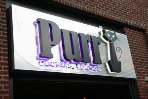 PurrSign