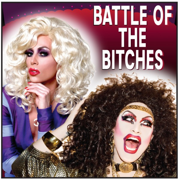 Sherry Vine and Jackie Beat are so old they helped invent agriculture! Check them out in BATTLE OF THE BITCHES this Thursday, August 6 at Julia's on Broadway!!
