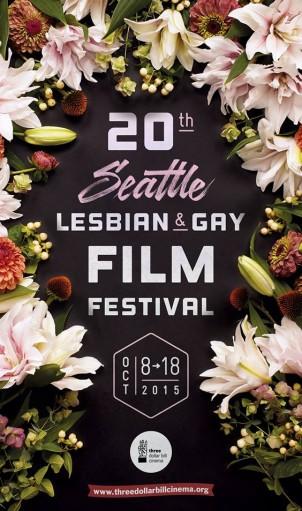 SLGFF2015Sky