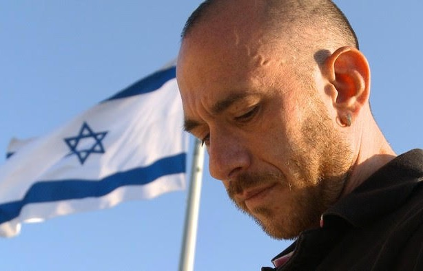 whosgonnalovemenowIsraeliFlag