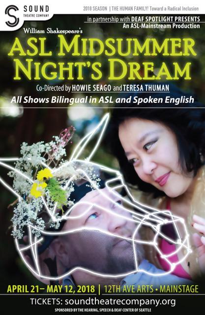 ASL midsummer poster