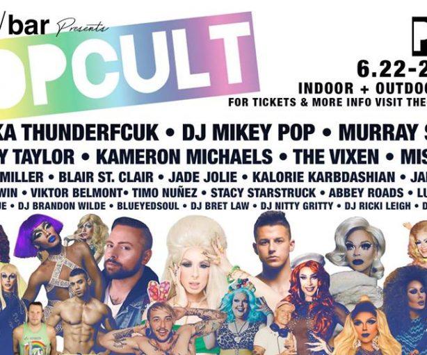QueerBarPopCultPride2018