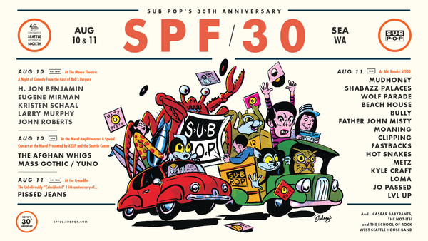 spf30-ad-full-lineup-ls