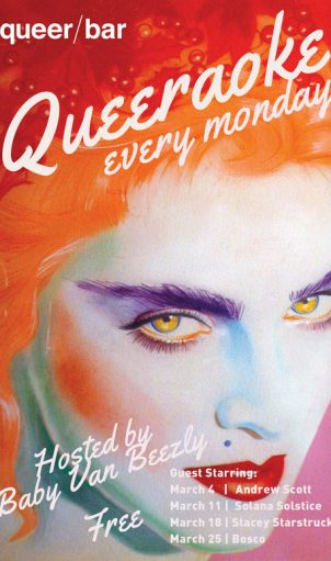 queeraoke-poster-march-