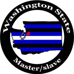 WAStateMasterSlave